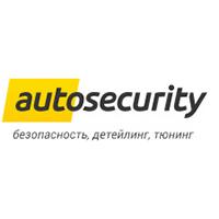 autosecurity.ru